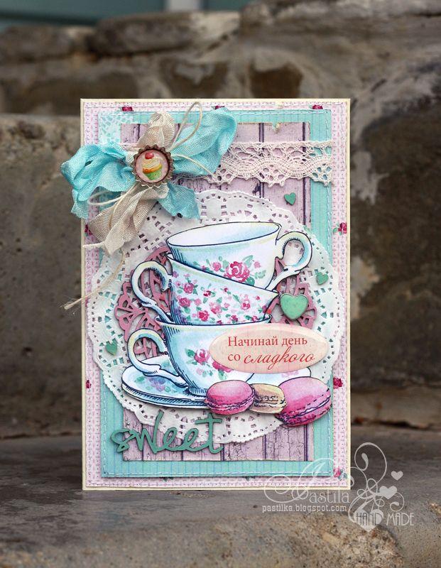"""Smart and Beautiful: Коллекция """"Полуденный чай"""" - страничка и две открытки"""