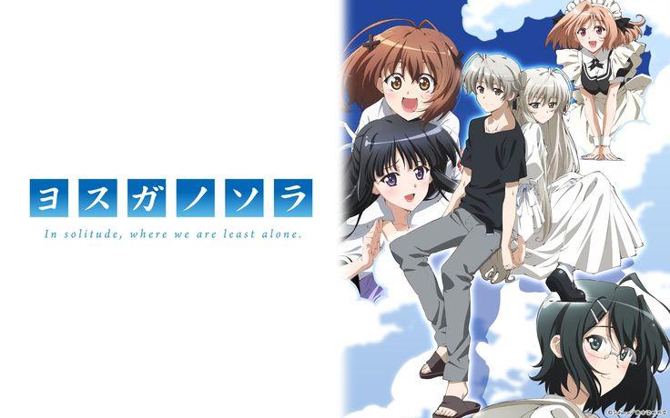 yosuga no sora : High Definition Background