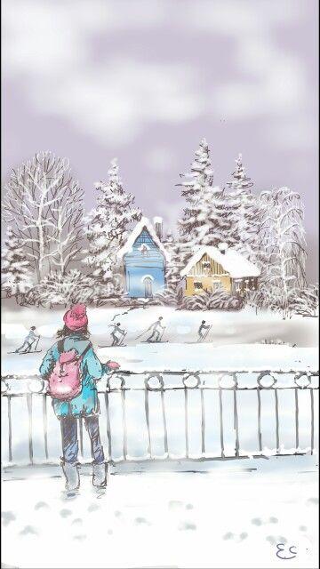 Снежное