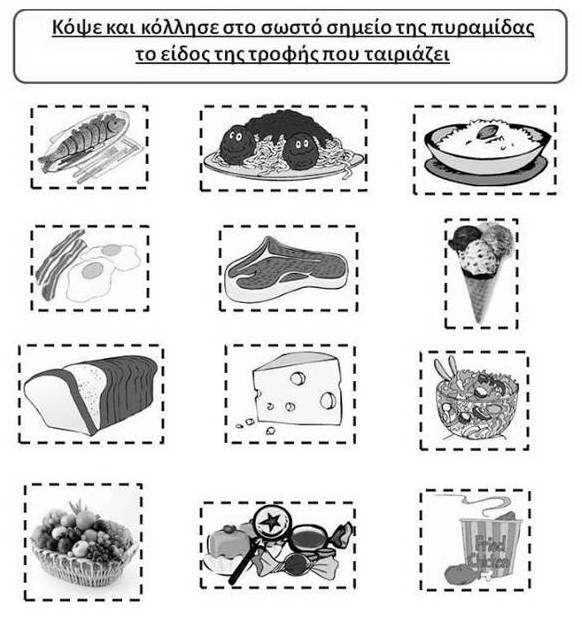 17 beste afbeeldingen thema tandarts op