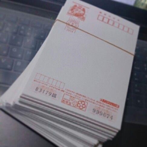 お年玉は、出してない葉書から切手シート二つが当選。
