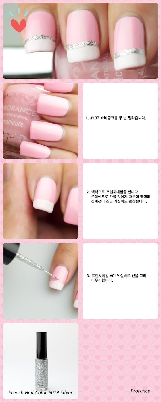 Ive always loved the pink and white french tip look!