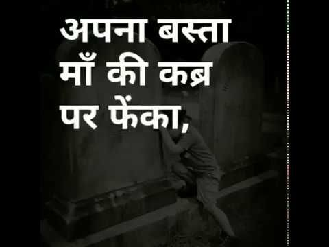Story !!!!!!!! Heart very sad scene| I Hate U | emotional WhatsApp status video | Love never ends.whatsapp sad status Status song Whatsapp video status Sad song whatsapp videos love sad song whatsapp videos friendship song for whatsapp Friendship status 30 sec whatsapp videos 30 sec whatsapp status 30 sec animation videos Whatsapp status Hindi song whatsapp status Status Whatsapp new status 2017 2017 whatsapp status Whatsapp videos Whatsapp Heart touching videos Love conversation special 30…
