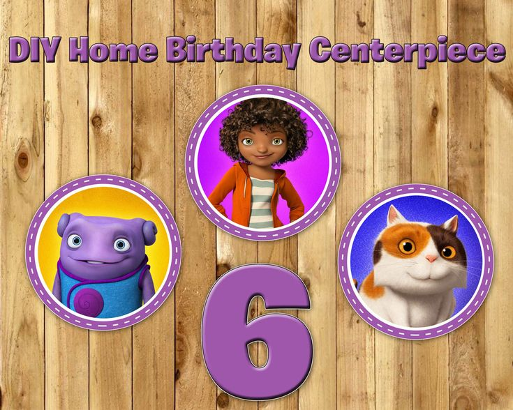 DIY Home Centerpiece includes 12 Unique Designs and Numbers Download Print Cut Dreamworks Home Movie Centerpiece Decoration by InstantBirthday on Etsy