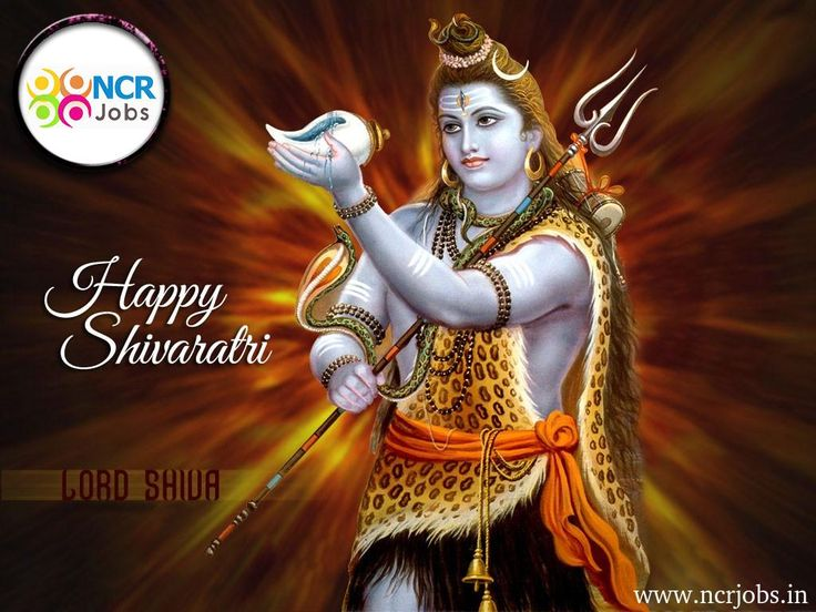 #NCRJobs wishes to all of you Happy #Shivratri!!  www.ncrjobs.in  #Shiv #MahaShivratri