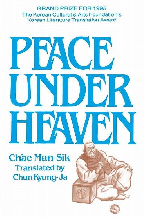 44 best korean literaturetranslation images on pinterest peace under heaven modern korean novel by chae man sik translated fandeluxe Choice Image