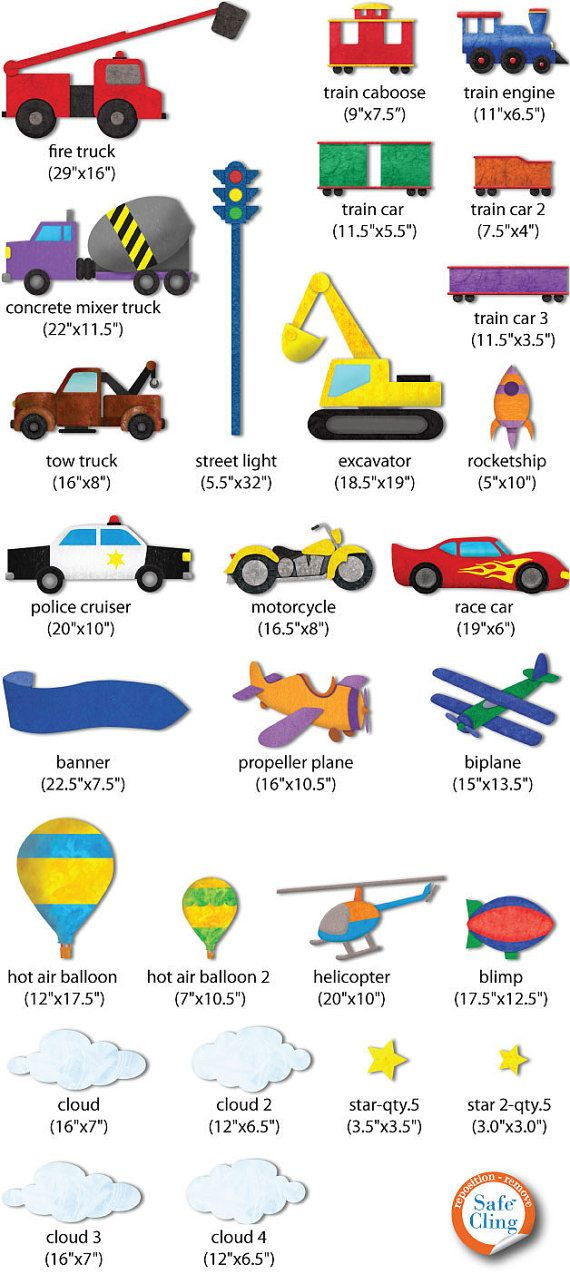Transportation Theme Wall Sticker Decals for by MyWallStickers