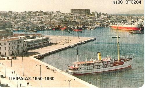 1950 ~ 1960. Προβλήτα Αγίου Νικολάου με τα τελωνεία.