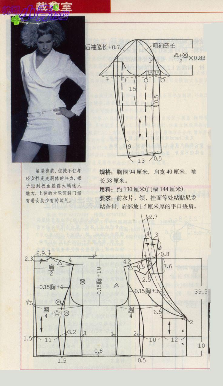 Shanghai fashion 1999