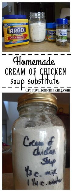 Homemade cream of chicken soup not only tastes better than store bought, it is less expensive!