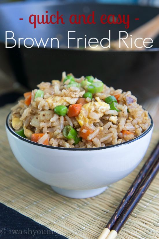 Quick and Easy Brown Fried Rice.  Added rotisserie chicken - a meal in a bowl.  The whole bunch loved it, and it's healthy.