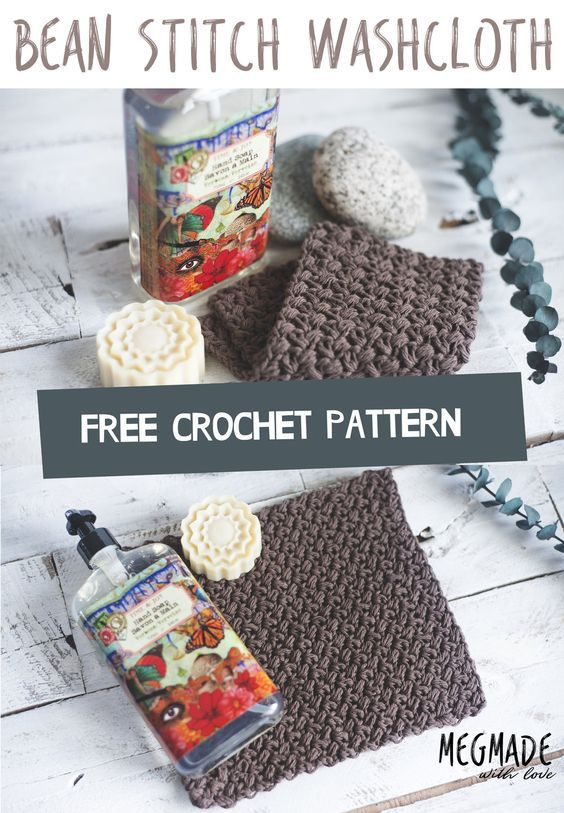 Free Crochet Pattern - Rustic Bean Stitch Washcloth - Megmade with Love