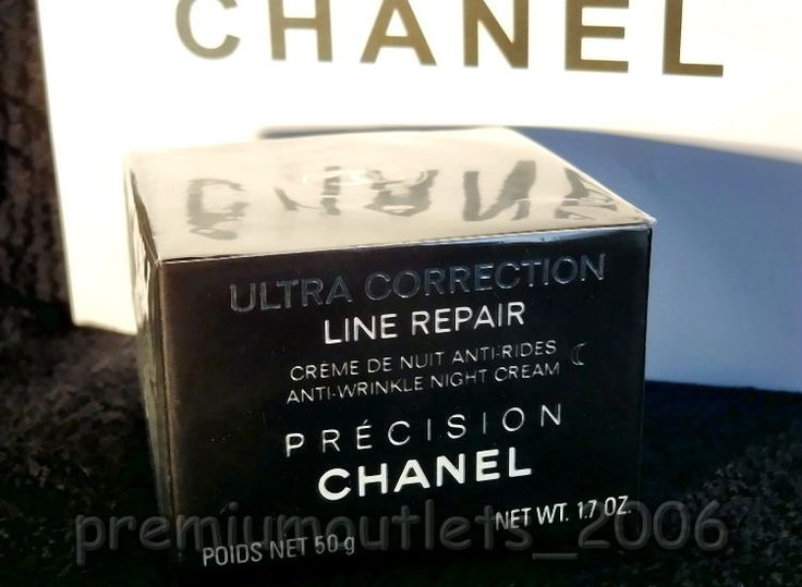 CHANEL ULTRA CORRECTION LINE REPAIR ANTI-WRINKLE NIGHT CREAM (50g/1.7oz)
