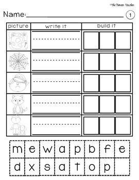 Best 25+ Cvc worksheets ideas on Pinterest | Phonics worksheets ...