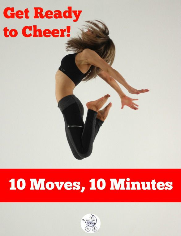 10 moves, 10 minutes? This workout will cheer you right up!