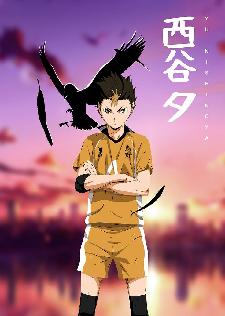 Anime haikyuu nishinoya 03 anime manga poster print