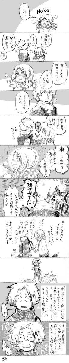 Kaminari is like ima tell
