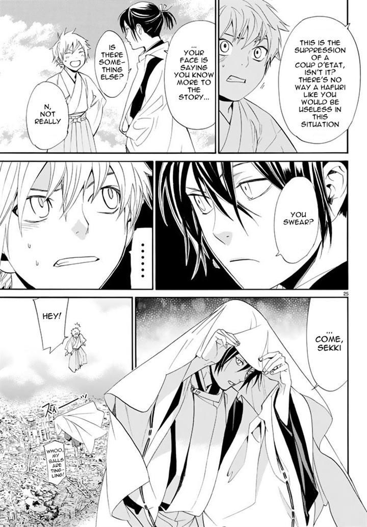 Yato and Yukine manga
