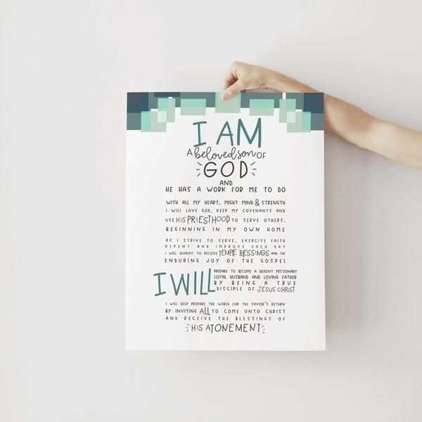 New Young Men Theme Printables Young Man Young Printables