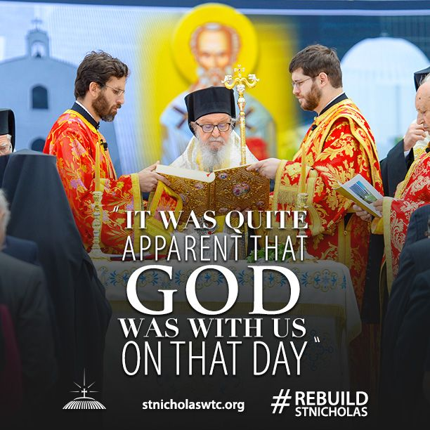 Reflections on the Ground Blessing:  I would just like to say that I was extremely impressed with the organization and solemnity of the ceremony. It was quite apparent that God was with us on that day. ~Fr. L. N.  #RebuildStNicholas