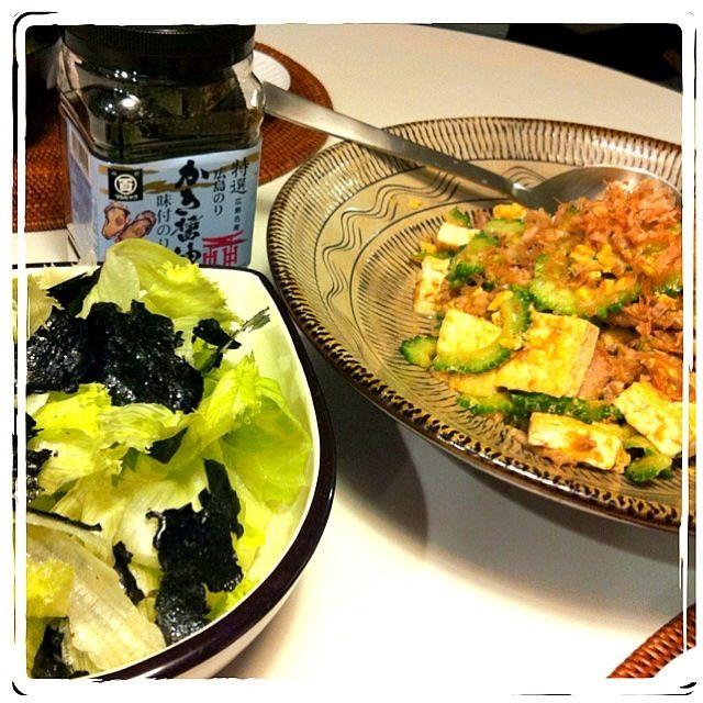 かき醤油の味付のりをおみやげでもらったーヽ( ´∀`)ノ - 24件のもぐもぐ - ゴーヤちゃんぷるーとレタス&海苔のサラダ by naocovsky