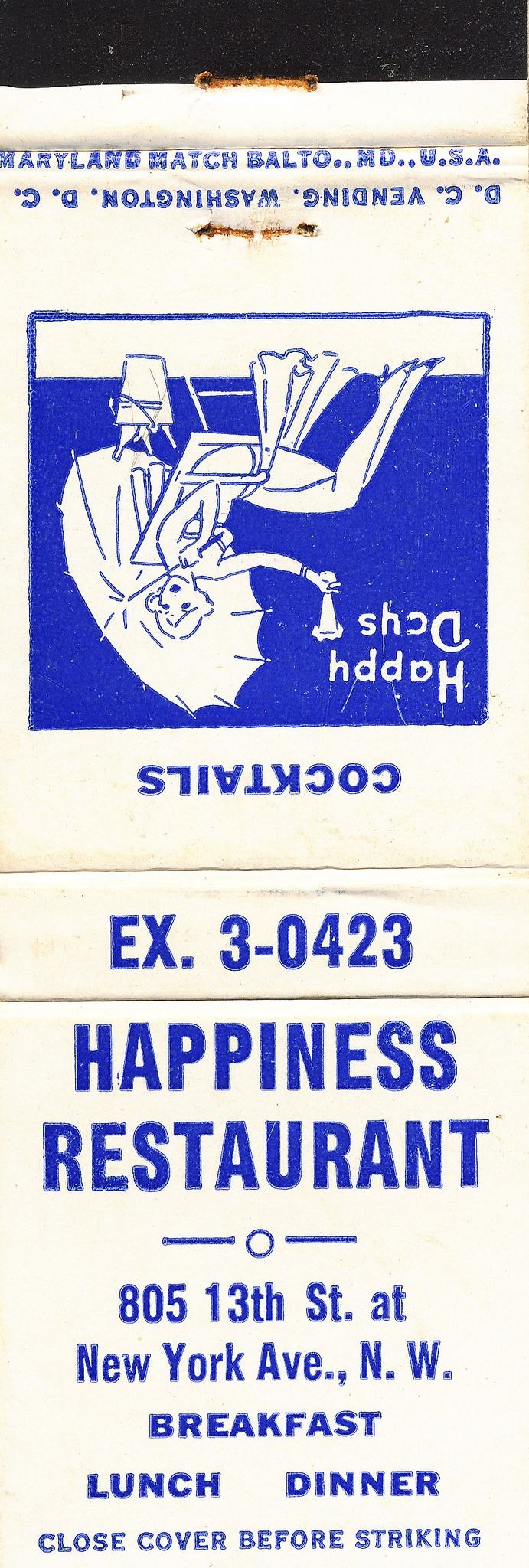 """https://flic.kr/p/RBwKRX 