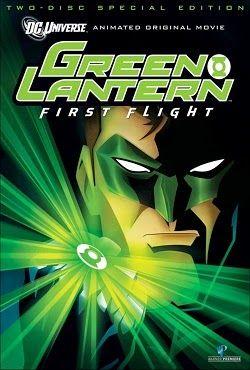 Linterna Verde: Primer vuelo (2009)