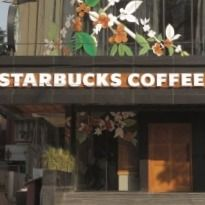 #Starbucks opens first store in Bangalore