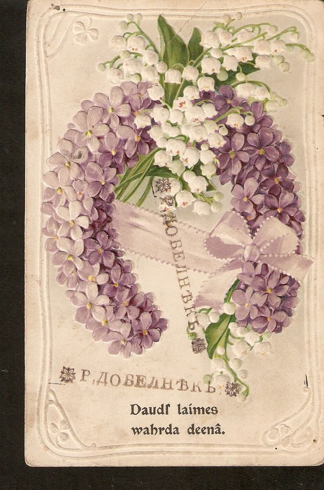 Ancienne Salutations Carte postale Jour de nommage fleur pensée lis fer à cheval