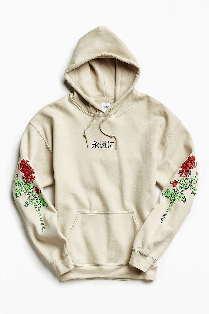 98127d32bfe1 Men s Best Streetwear Hoodies and Sweatshirts for 2018 Finding the perfect  streetwear hoodie and sweatshirts to wear in 2018 won t be an easy task.