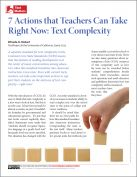 7 Actions that Teachers Can Take Right Now: Text Complexity Article