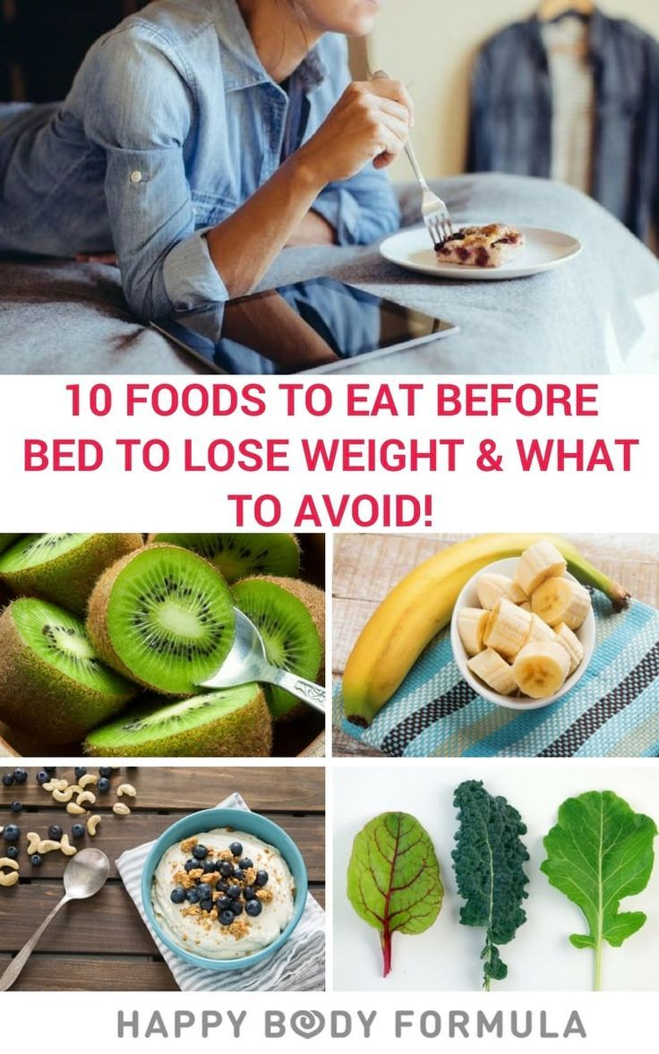 Healthy things to eat before bed