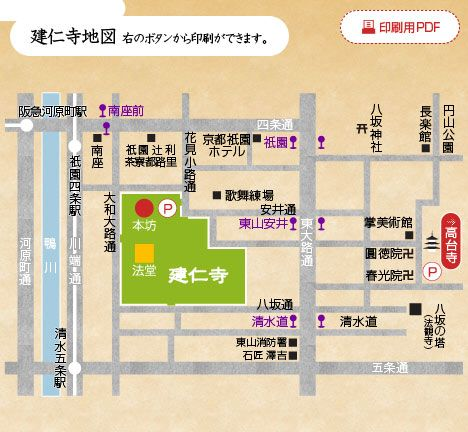 建仁寺地図
