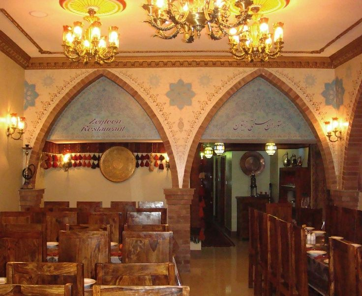 Best images about persian restaurants all over the