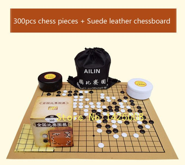 2016 New High Quality go game chess pieces Suede leather chess board 19 line international standard on go chess Free shipping