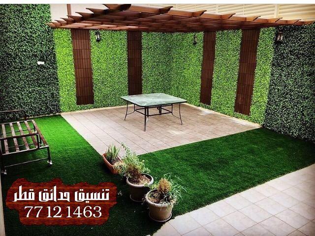 افكار تصميم حديقة منزلية قطر افكار تنسيق حدائق افكار تنسيق حدائق منزليه افكار تجميل حدائق منزلية Outdoor Decor Outdoor Patio