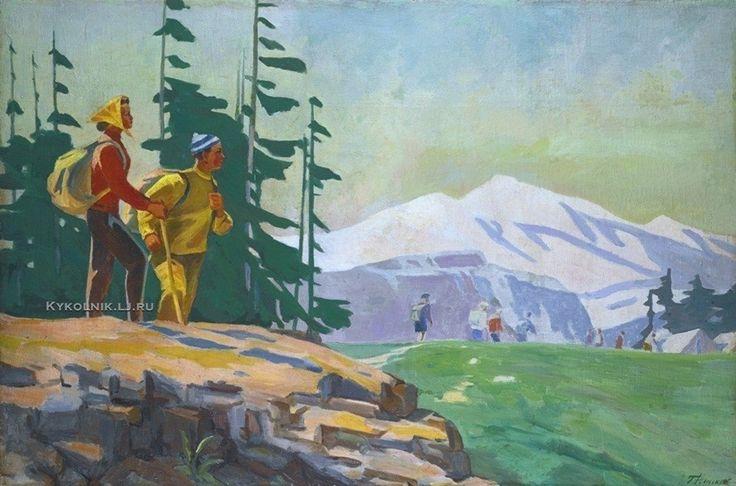 Нисский Георгий Григорьевич (1903-1987) «Альпинисты»