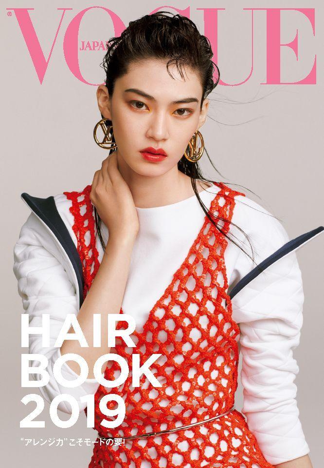 今季絶対マークすべき モードなヘアスタイルとは Vogue Makeup