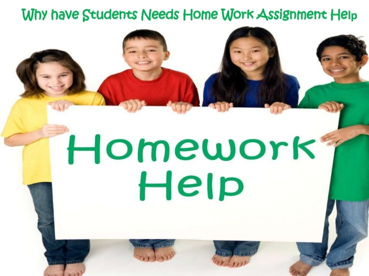 online homework assignment help Assignment help online from our technical experts request 'do my homework' assistance any time and we will provide help with any type of assignment.