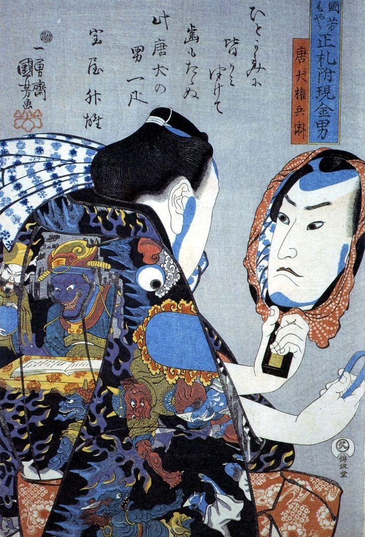 Kuniyoshi UTAGAWA (1798~1861), Japan