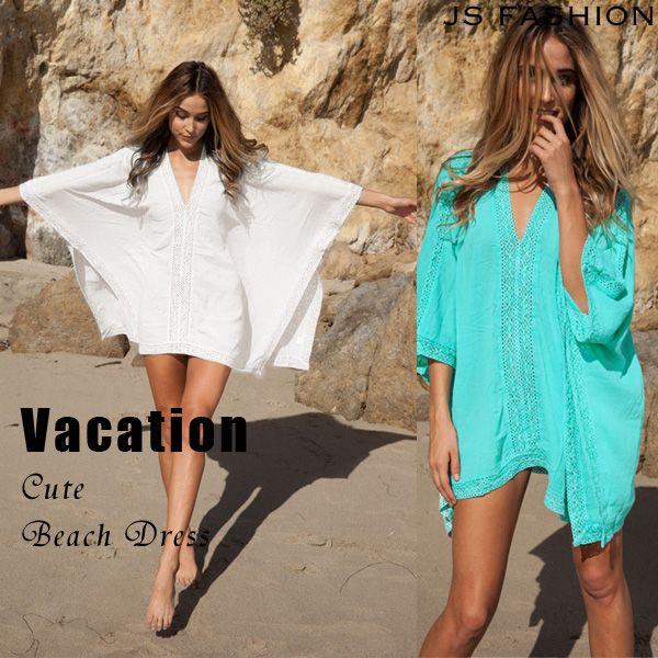 2色・レース施し・ポンチョ風ビーチワンピース・水着やビキニと合わせて着るビーチウェア・F・ホワイト・ブルーグリーン・ボヘミアン風・夏ワンピース・紫外線対策・日焼け防止・体型カバー・海・リゾート・旅行【●170406●】#JSファッション #春夏 #新作 #ビーチワンピース #水着と合わせて #ビキニにの上から着られる #夏ワンピース #リゾートワンピース #フリーサイズ #ゆったり #ポンチョ #レース #ホワイト #ブルーグリーン #ショート丈#大人可愛い #シンプルカジュアル #かわいい #大人セクシー #紫外線対策 #体型カバー #ビーチ #海 #海デート #夏 #南国旅行 #バケーション #リゾート #海外 #通販