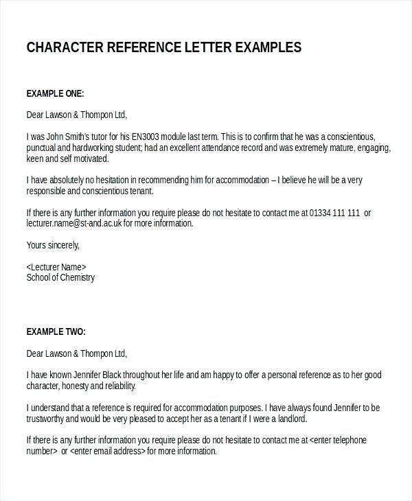 Related Image Blog Favorites Reference Letter Reference Letter