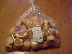ディナーロール 36個入り 523円
