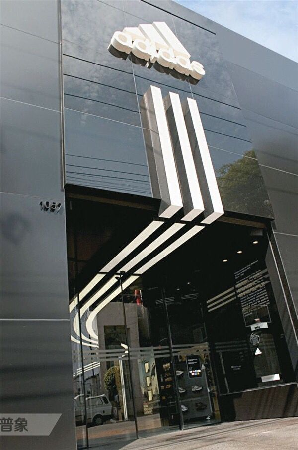 Adidas signature | signage | #office #signage #moderndesign http://www.ironageoffice.com/
