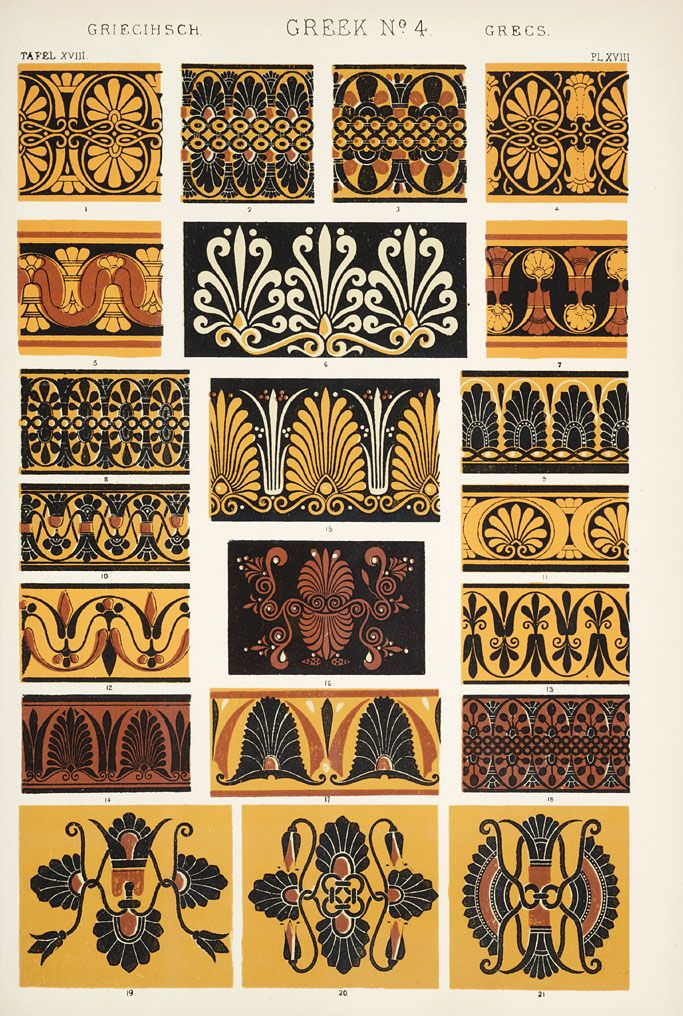 Jones, Owen, 1809-1874. / The Grammar of Ornament / Greek No. 4