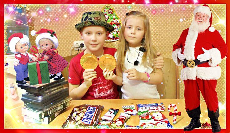 Пробуем американские сладости ОГРОМНАЯ ПОСЫЛКА  Santa Claus Trying аme...