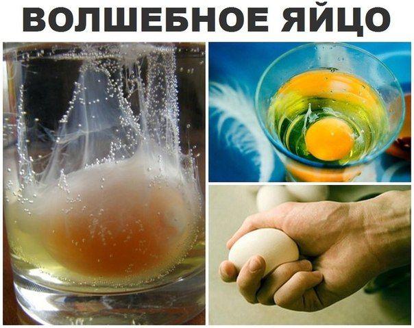 Перед сном:  В стакан, наполовину наполненный водой, вбить сырое яйцо (не размешивать). Над стаканом произнести: «все худое, все плохое пусть вытекает в этот стакан», поставить у изголовья на ночь.…