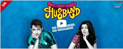 Second Hand Husband (2015) Full Hindi Movie Download free in mp4 HD 3gp hq avi 720P 2nd hand husband full movie download,Second Hand Husband Full movie Watch online free, Second Hand Husband Full Movie 2015 Free Download New Movie, Second Hand Husband hindi Movie Mp4, 3Gb AVI, HD, 720p, HQ, second hand husband torrent download Part 1 Mobile part 2 mobile part 3 mobile SecondHand Husband torrent utorrent imdb download, Second Hand Husband Gippy Grewal and Tina AhujaFull hindi Movie Download