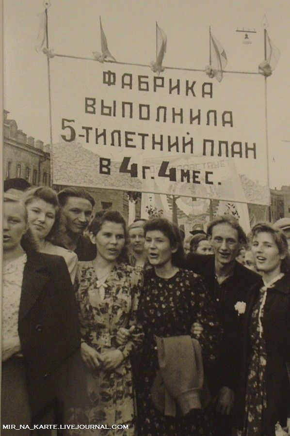 Factory workers on May Day demonstration. 1951 Moscow, Russia