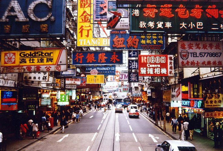 Hong Kong. Oh yeah later this year baby!